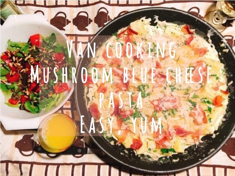 van life blue cheese pasta recipe 車中泊飯 レシピ パスタ