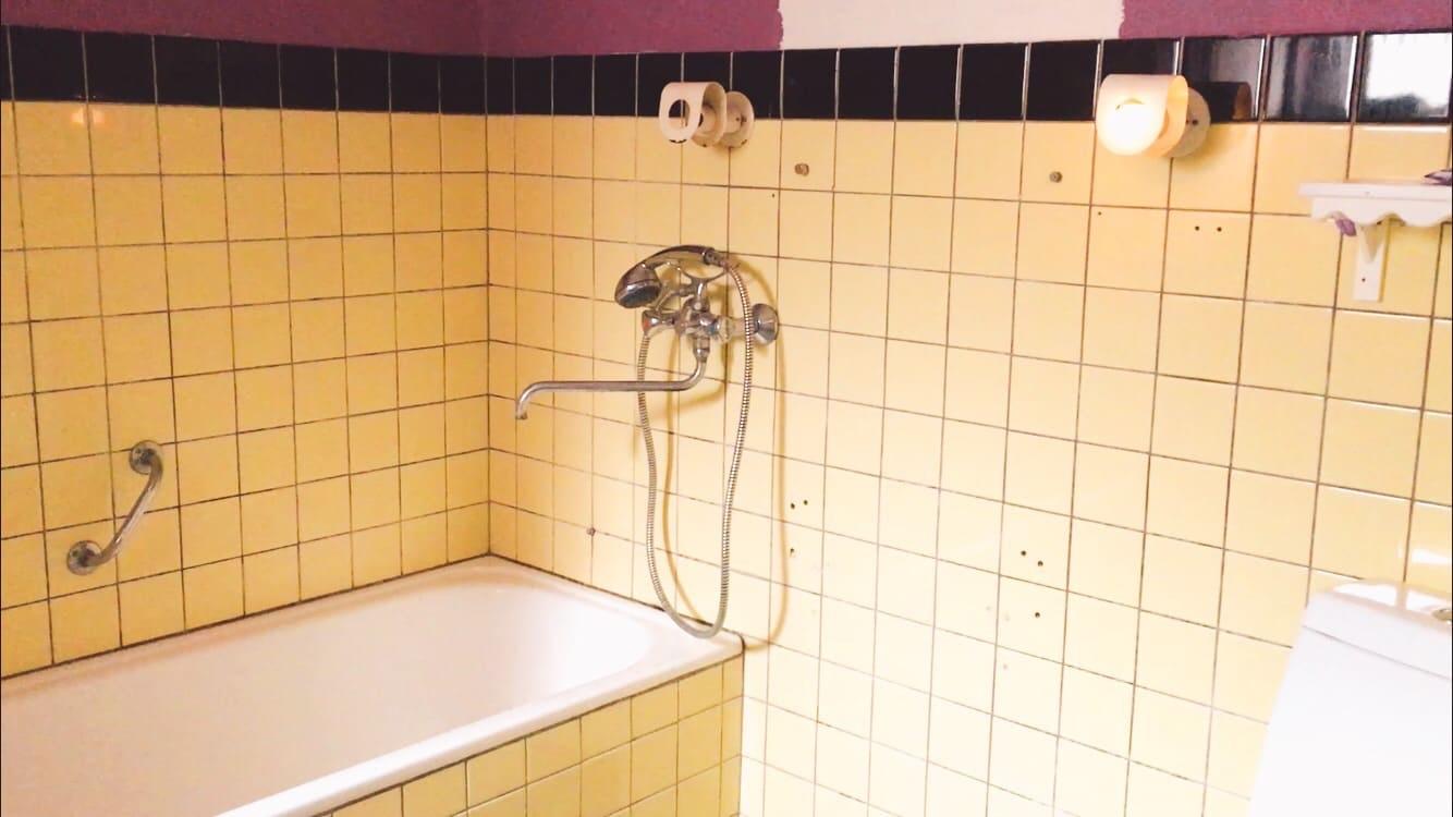 Danish Farmhouse Bathroom