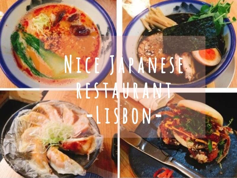 lisbon japanese restaulant リスボン 日本食レストラン