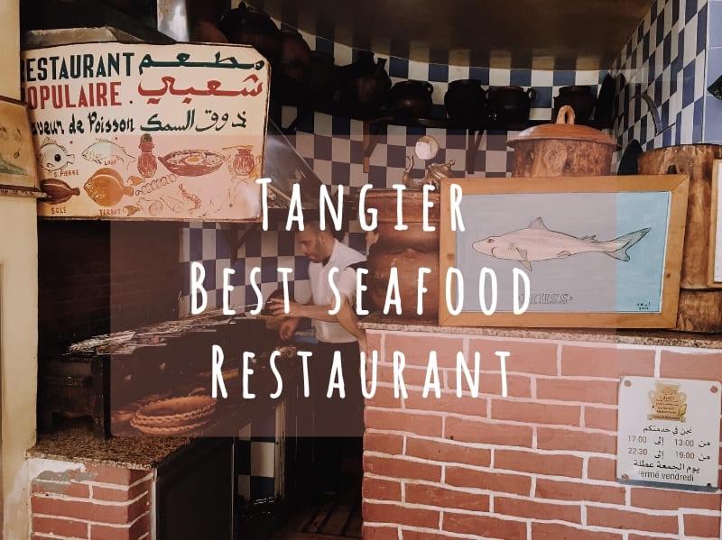 Tangier best seafood タンジェ シーフードレストラン おすすめ